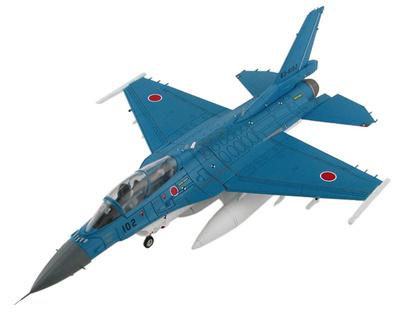 Japan XF-2B jet Fighter 63-8102, 1:72,  Hobby Master