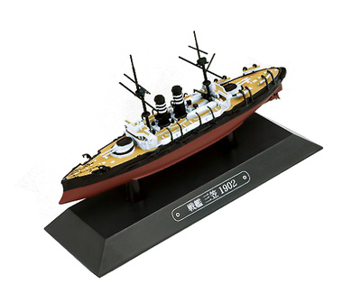 Japanese Battleship Mikasa, 1902, 1: 1100, Eaglemoss