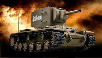 KV-2, 1:24, VS Tank