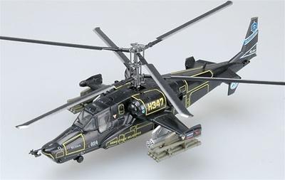 """Ka-50 Hokum, """"H347"""", Fuerzas Aéreas Rusas, 1:72, Easy Model"""