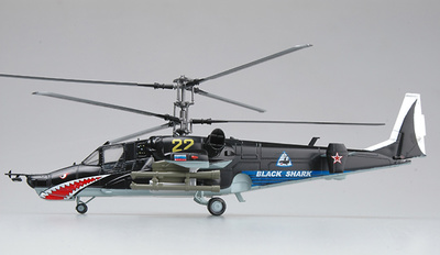 "Kamov Ka-50, N22, ""Black Shark"", Fuerza Aérea Rusa, 1:72, Easy Model"