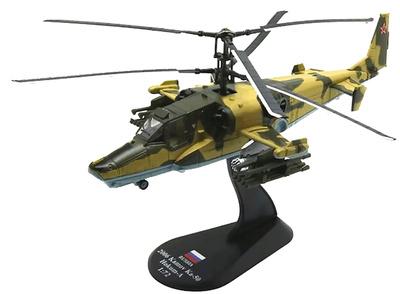 Kamow KA-50 Hokum A, Rusia, 2006, 1:72, Amercom
