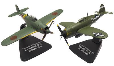 "Kawanishi N1K2 Shinden-Kai + Republic P-47D Thunderbolt ""The Battle of Okinawa"", 1945, 1:72, Atlas"