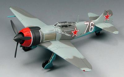 La-5FN No.76, Major I A Vishnakov, Commander of 1st Flight 171, IAP 1944, 1:72, Sky Max