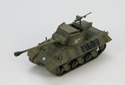 M36 Jackson, Republic of China (Taiwan) Army, 1950s, 1:72, Hobby Master
