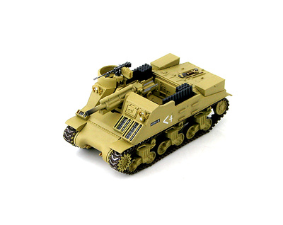 M7 Priest HMC Unknown Artillery unit, IDF, Sinai Fronts, 1967, 1:72, Hobby Master