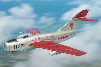 MIG-15 Fagot, Chinese Air Force Acrobatic Team 1177, 1:48, Franklin Mint