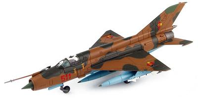 MIG-21MF Fishbed 551(23+16), JG-1, NVA, Alemania Oriental, 1/72, Hobby Master