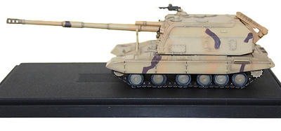 MSTA-S 2S19 15 cm Howitzer, Rusia, 1:72, Panzerkampf