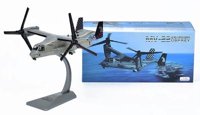 MV-22 Osprey Tiltrotor (USMC) Black Knights, VMM-264 MCAS, 1:72, Air Force One