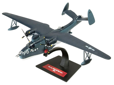 Martin PBM-3D Mariner USA, 1:144, Atlas