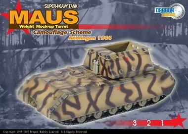 Maus Weight Mock-Up Turret, Camouflage Scheme, Boblingen, 1944, 1:72, Dragon Armor