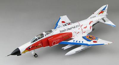 """McDonnell Douglas F-4EJ Kai """"302sq  (año de despedida del F-4), Japón, 2019, 1:72, Hobby Master"""