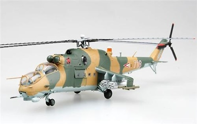 Mi-24, Hungarian Air Force, Nº 718, 1:72, Easy Model
