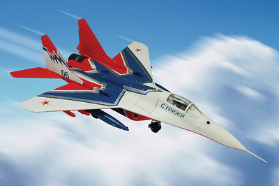 Mig 29 Fulcrum, Strizhi Aerobatics Team, 1:48, Franklin Mint