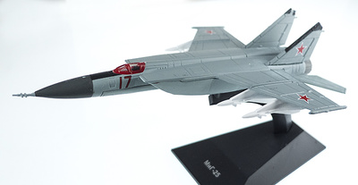 Mikoyan Mig-25P, 1970, 1:150, DeAgostini