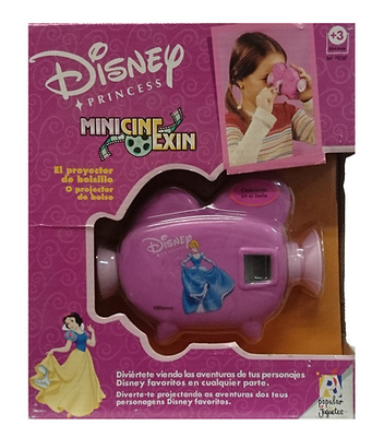 Minicinexin Disney, Princess