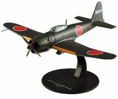 Mitsubishi A7M2, Armada Japonesa, 1:72, DeAgostini