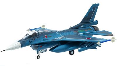 Mitsubishi F-2A, JASDF,  Japan, 1:100, DeAgostini