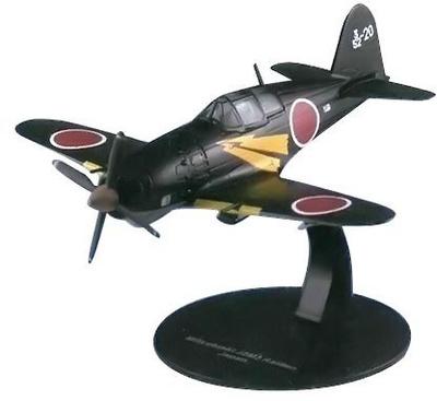 Mitsubishi J2M3 Raiden, 2ª Guerra Mundial, Interceptor de Servicio Aéreo de la Armada Japonesa, 1:72, DeAgostini