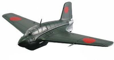 Mitsubishi J8M/Ki200 Shusui, 2ª G.M., Armada Japonesa, 1:72, DeAgostini