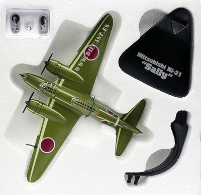 "Mitsubishi KI-21 ""Sally"", Japón, 2ª Guerra Mundial, 1:144, Atlas"