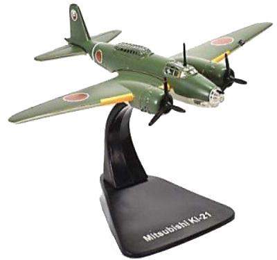"""Mitsubishi Ki-21 """"Sally"""", Servicio Aéreo del Ejército Imperial Japonés, 1938, 1:144, Editions Atlas"""