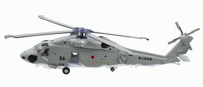 Mitsubishi SH-60K Helicopter, Japan Maritime Self-Defense Force (JMSDF), 1: 100, Planet DeAgostini