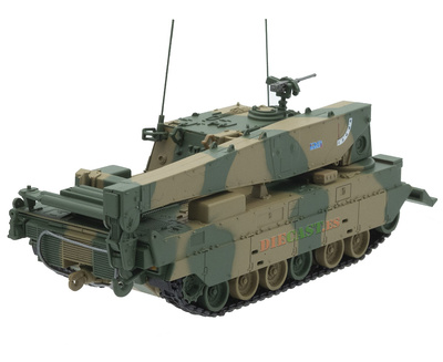 Mitsubishi Type 90 TKR, Recovery Vehicle, JGSDF, Japan, 1:72, DeAgostini