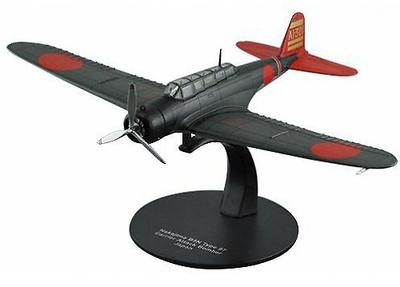 Nakajima B5N Type 97, 2ª Guerra Mundial, Servicio Aéreo Naval del  Ejército Japonés, 1:72, DeAgostini
