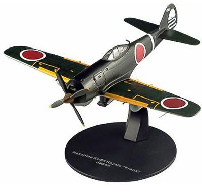 Nakajima Ki-84I Hayate, 2ª Guerra Mundial, Caza del Servicio Aéreo del Ejército Japonés, 1:72, DeAgostini