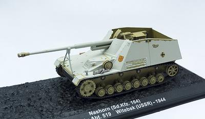 Nashorn (Sd.Kfz. 164), Witebesk, URSS, 1944, 1:72, Altaya