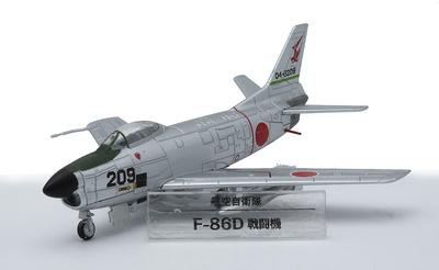 North American F-86D Sabre, JASDF,  Japón, 1:100, DeAgostini