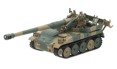 Obús Autopropulsado M110, 203 mm., JGSDF, Japón, 1:72, DeAgostini