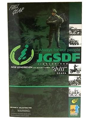 Ogawa, Soldado autodefensa japonesa JGSDF, 1:6, Dragon Armor
