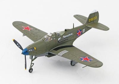 P-39N Airacobra White 01 Capt Ivan II'ich Babak 100 GIAP, Germany, Jan 1945, 1:72, Hobby Master