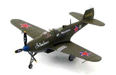 P-39N Airacobra White 01 Grigorii Ustinovich Dol'nikov 100 GIAP, Alemania, Mayo,1945, 1:72, Hobby Master