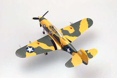 P-39Q-41th FS 35th FG 5th, Nueva Guinea, Otoño,1942,1:72, Easy Model