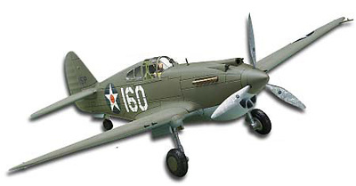 P-40B, Lt George Welch, Hawaii, December 7th 1941, 1:48, Carousel
