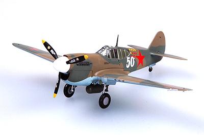 P-40E Tomahawk, IAP, 1942,1:72, Easy Model