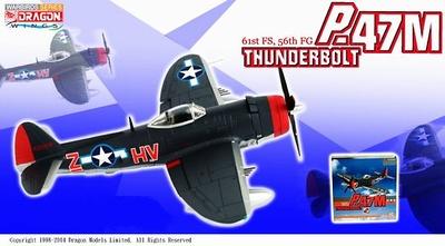 P-47M Thunderbolt, 61stFS/56th FG (HV-Z, 44-21108), 1:72, Dragon Wings