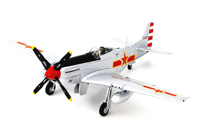 P-51D Mustang 3032, 1st Sqn., PLAAF, 1949, 1:48, Hobby Master