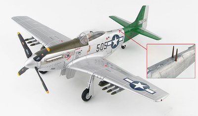P-51D Mustang Capt. Abner M. Aust, Jr. 457th FS, 506th FG, 7th AF,  Iwo Jima, 1945, 1:48, Hobby Master