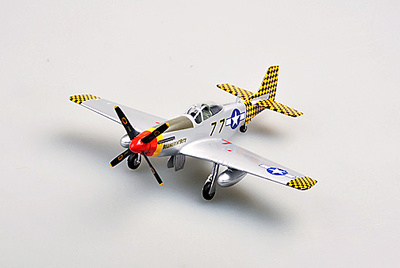 P-51K, Lt. Col Charles H. Older, 23rd FG, China, 1944, 1:48, Easy Model