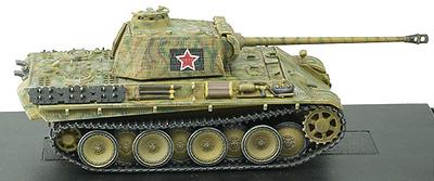 Panther G capturado, 366th Heavy SP Art.Rgt., Ejército Soviético, Hungría, 1945, 1:72, Dragon Armor