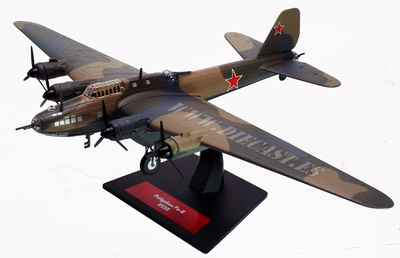 Petlyakov Pe-8, USSR, 1:144, Altaya
