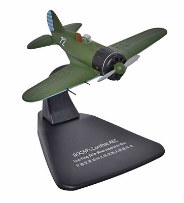 Polikarpov, Chinese Air Force, 1:72, Oxford