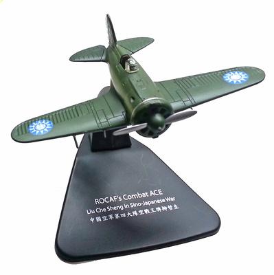 Polikarpov, Fuerza Aérea China, Liu Che Sheng, 1:72, Oxford