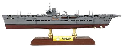 Portaaviones HMS Ark Royal, Royal Navy, Atlántico, 1941, 1:700, Forces of Valor