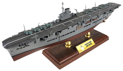 Portaaviones HMS Ark Royal, Royal Navy, Atlántico, 1941, 1:700, Forces of Valor
